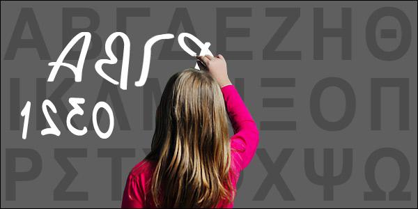 e1eae4638e97 Σεξουαλικότητα ανά ηλικία - Παιδική   εφηβική ηλικία
