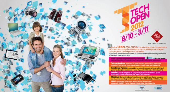 Μην χάσετε το Tech Open 2012 στο The Mall Athens!