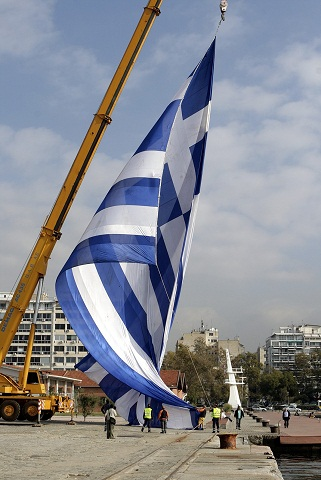 H μεγαλύτερη σημαία στο βιβλίο Γκίνες είναι η ελληνική
