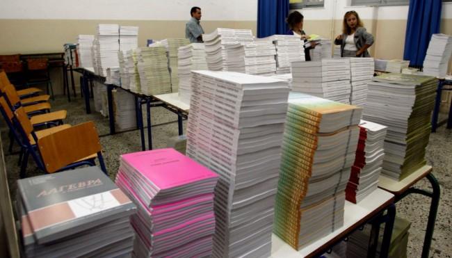 Να επιστρέφονται τα σχολικά βιβλία μελετά το υπουργείο Παιδείας