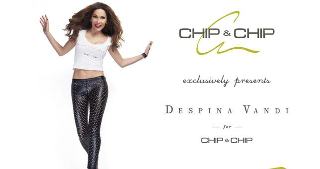 Chip & chip θηλυκά ρούχα από τη Δέσποινα Βανδή