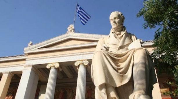 """Λιγότερα ΑΕΙ και ΤΕΙ στην Αθήνα προβλέπει το σχέδιο """"Αθηνά"""""""