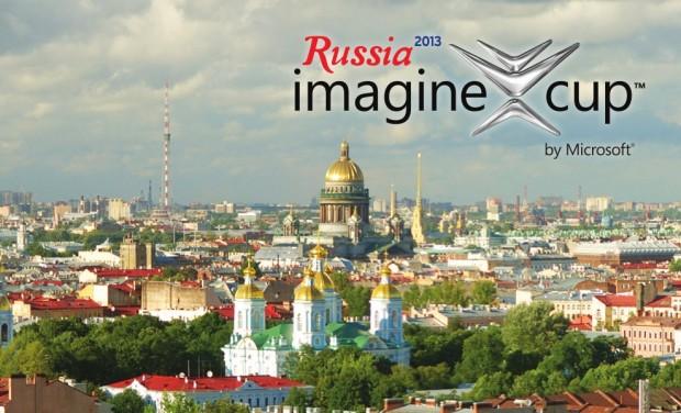 Λάβετε θέσεις για το «Imagine Cup 2013»