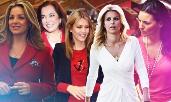 Τα fashion police  ενόχλησαν τις κυρίες του Κοινοβουλίου