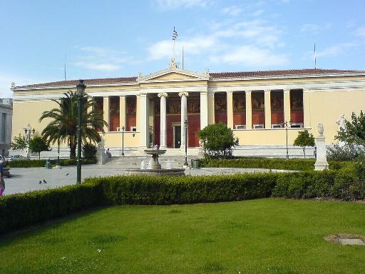 Οι νέες σχολές του Πανεπιστημίου Αθηνών