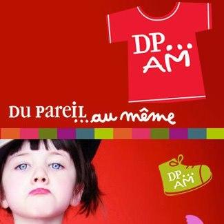 Du Pareil au Même σημαίνει… όμορφα μωρά