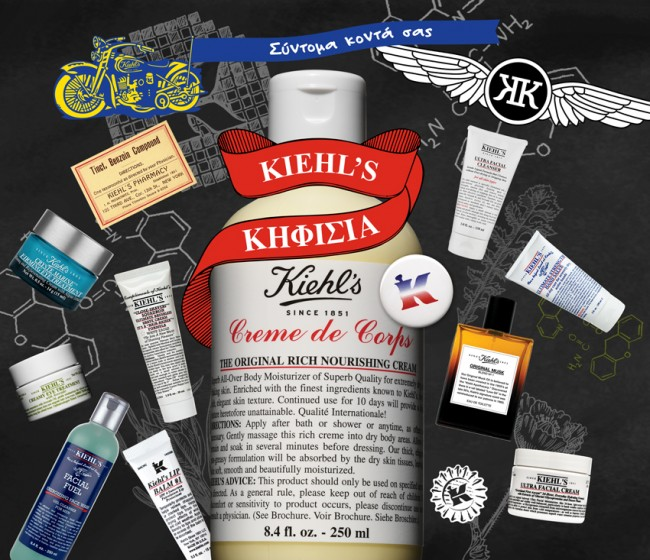 Kifisia - Kiehl's New Home