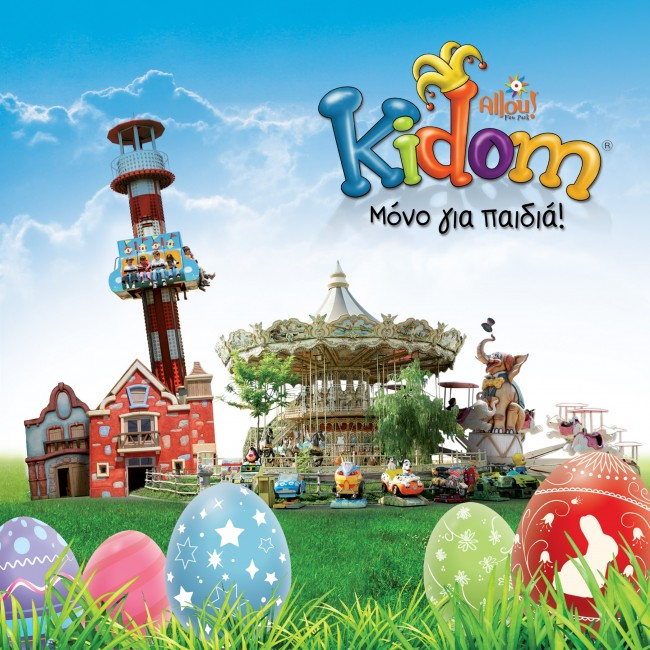 Kidom-Easter-Press