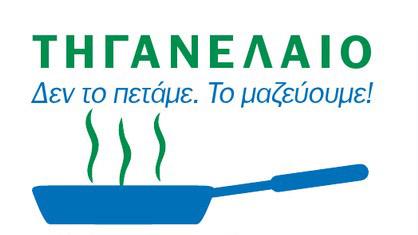 https://www.infokids.gr/wp-content/uploads/2013/04/tiganelaio.jpg