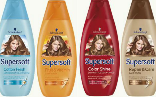 shampoos.JPG_b