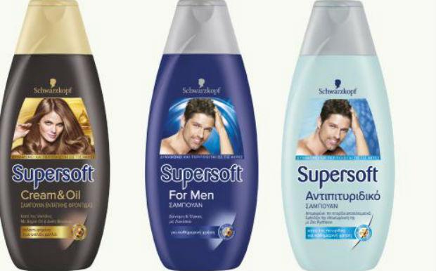 shampoos3.JPG_b