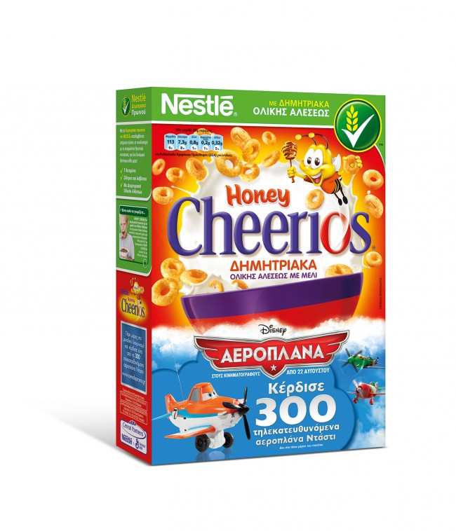 3d honey cheerios 375g-Planes