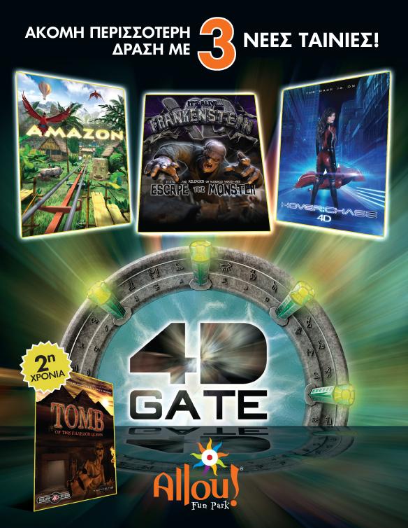 Allou! Fun Park 4D Gate (Web Flyer)