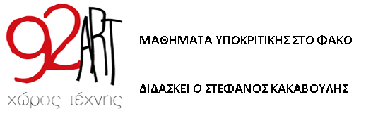 logo for EVENT