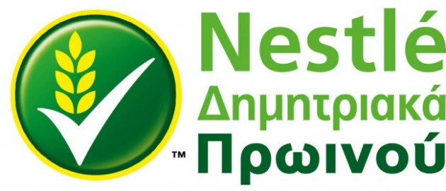 logo2-630x270