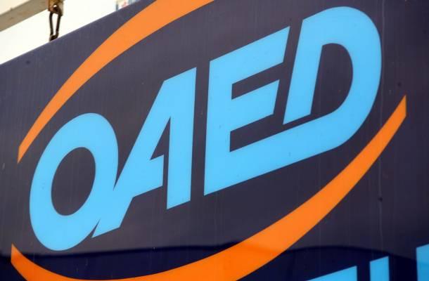 oaed_9