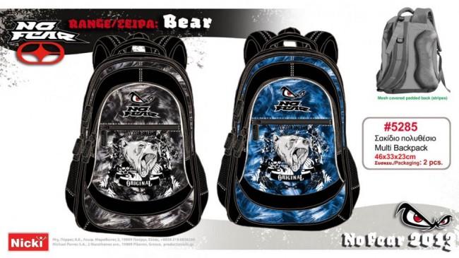 phoca_thumb_l_nf_07_bear5285 copy