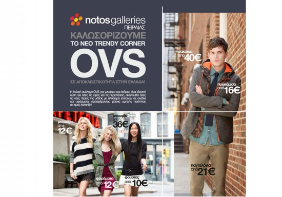 de9437a01f6 H συλλογή OVS έφτασε αποκλειστικά στο notosgalleries Πειραιά!