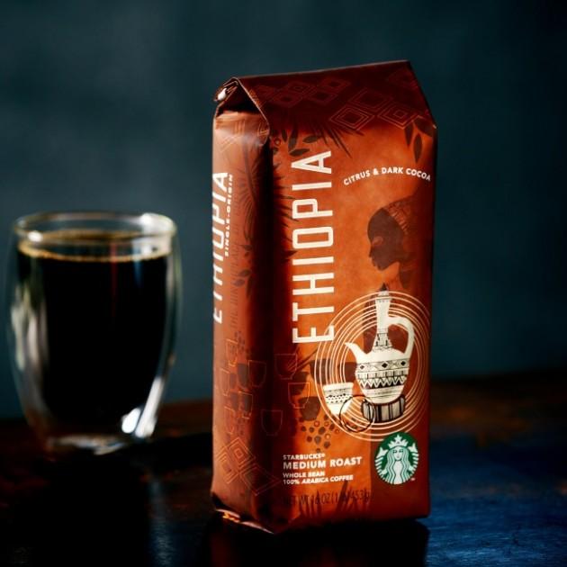 Starbucks Ethiopia II