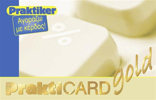 praktiker_gold-card_500x320