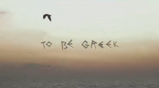 to-be-greek