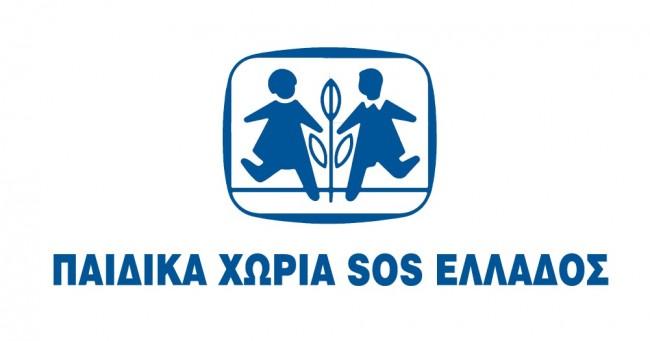 SOS Vilages Logo