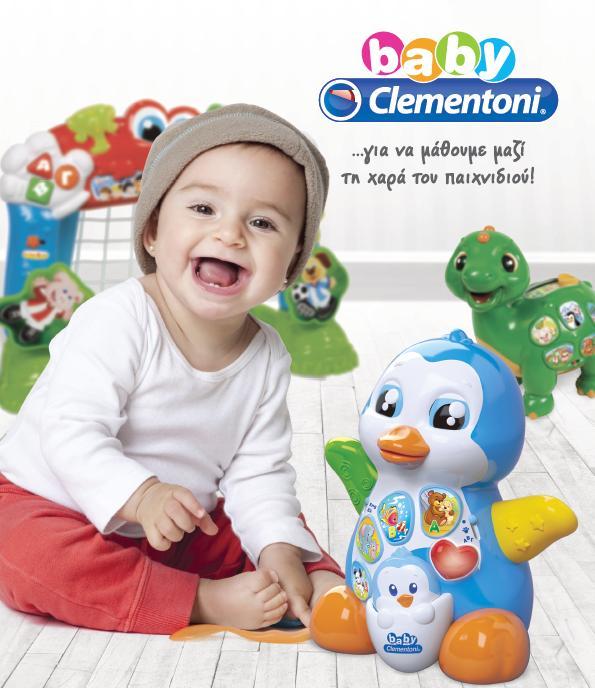 baby-clementoni-3-items