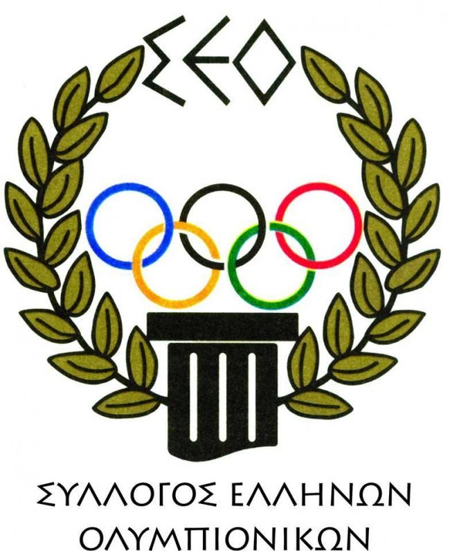 Έλληνες Ολυμπιονίκες απαντούν στις ερωτήσεις μαθητών στο 1ο Δημοτικό σχολείο Περιστερίου (7/12)