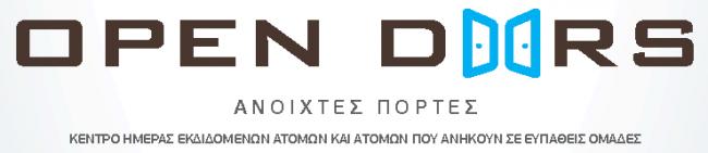OpenDoors_logo