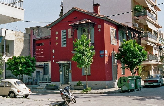 Zogia_house_in_Volos