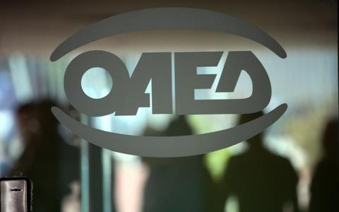 Καταγγέλλονται ως παράνομες οι προσλήψεις μέσω ΟΑΕΔ σε σχολεία ειδικής αγωγής