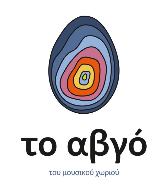 avgo-logo-ff