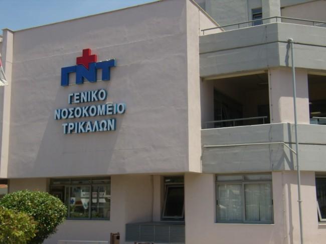 nosokomeio_1000_medium_2