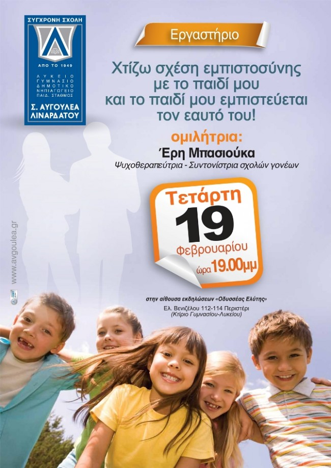 0312726001392625757