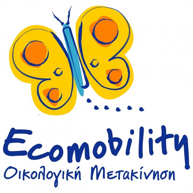 ecomobility-2007-8-buterflylogo