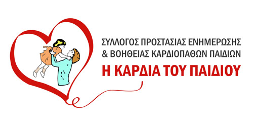heart_of_the_child_012