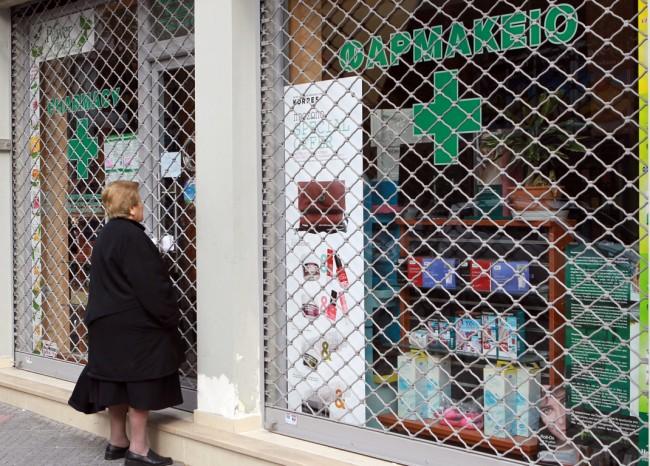 Σε απεργία διαρκείας από το μεσημέρι της Τετάρτης οι φαρμακοποιοί