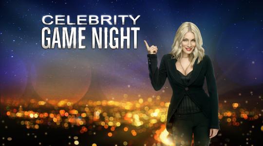 Πρεμιέρα για το Celebrity Game Night σήμερα στο Mega- Ποιοι θα είναι οι πρώτοι καλεσμένοι;