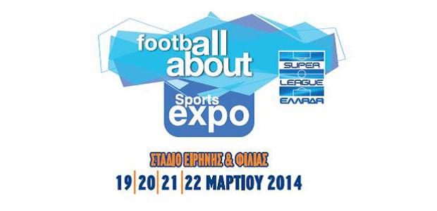 football-expo