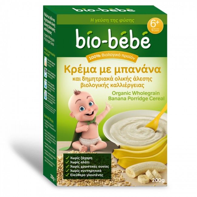 Bio_Bebe_Krema_Banana_200gr_www.pharmacybay.gr_online_shop