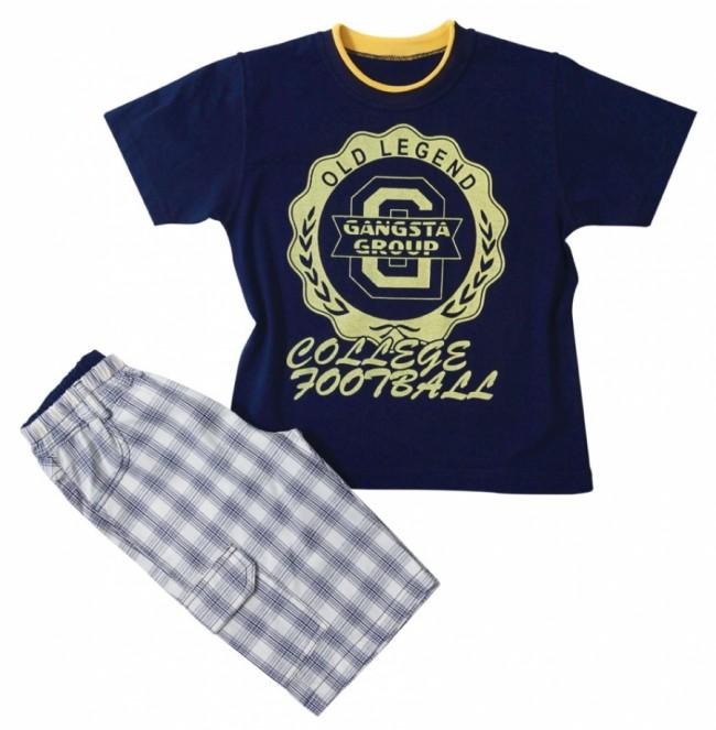 Μοντέρνα ρούχα για τους πιτσιρικάδες μας, από 8 ευρώ