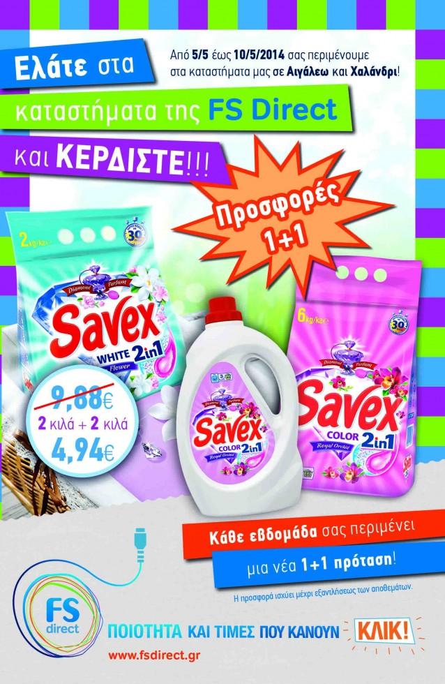 FSDirect_Savex