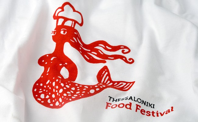 Thessaloniki-Food-Festival