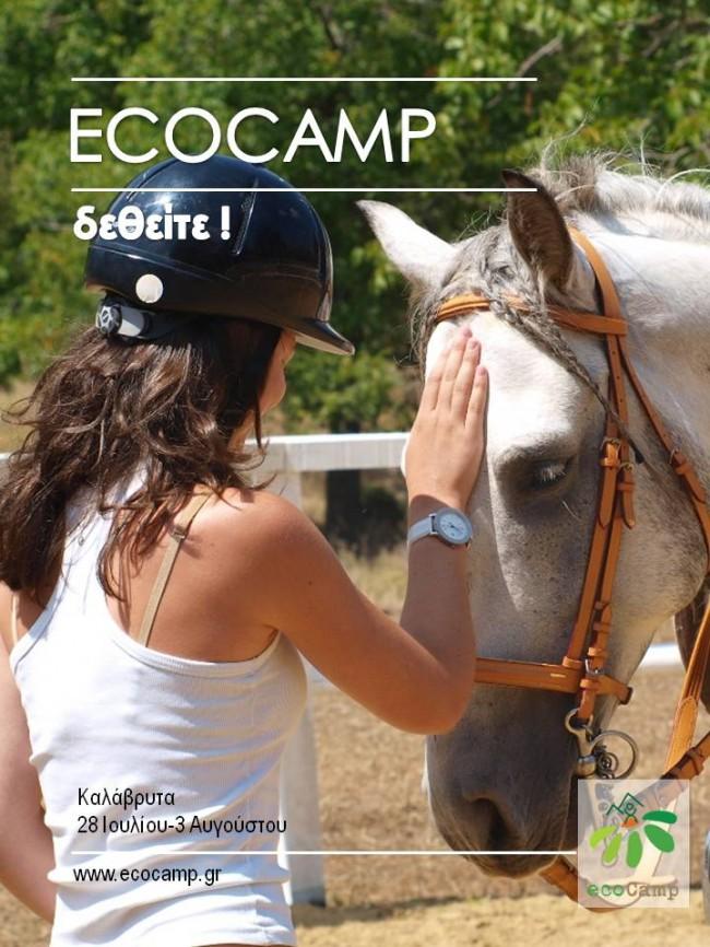 ECOCAMP 2014_Slide11