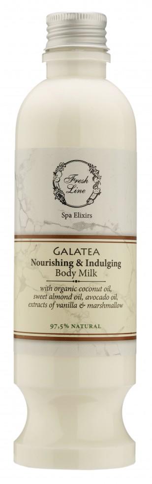 GALATEA Body Milk 250ml