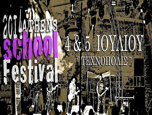 athens-school-festival