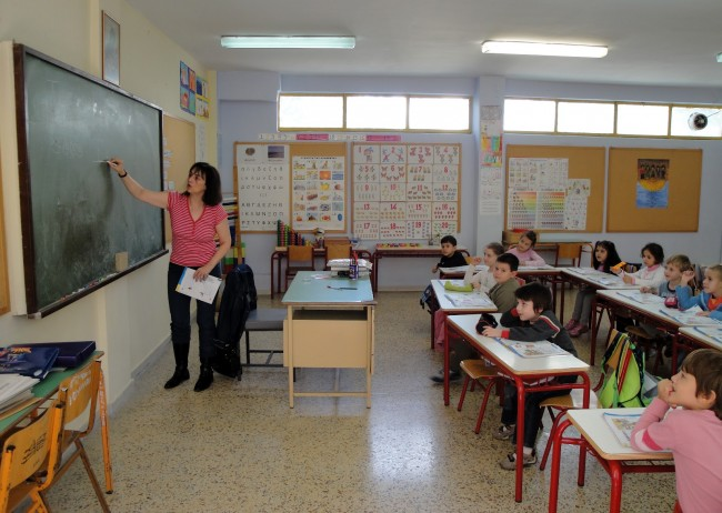 Aνακοινώθηκαν οι μεταθέσεις 2.802 εκπαιδευτικών Πρωτοβάθμιας Εκπαίδευσης