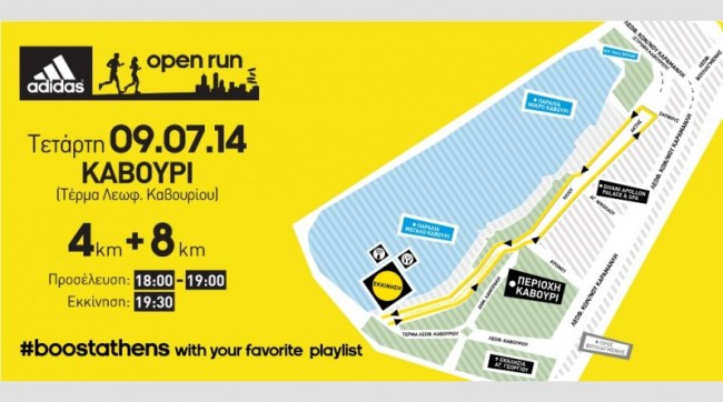adidas_open_run_kavouri_map