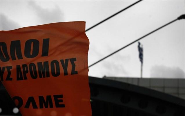 ΟΛΜΕ: Συλλαλητήριο κατά της διαθεσιμότητας την Τρίτη