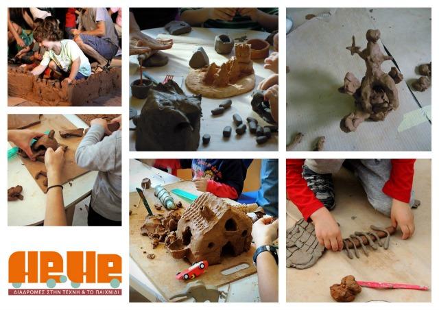 «Τα πρωτόλεια»: Έκθεση κεραμικής και φωτογραφίας στο Hehe-Art(11/7)